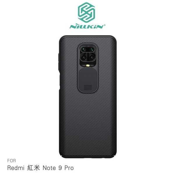 【愛瘋潮】NILLKIN Redmi 紅米 Note 9 Pro 黑鏡保護殼 手機殼 背蓋式 手機殼 硬殼 防摔殼 防撞