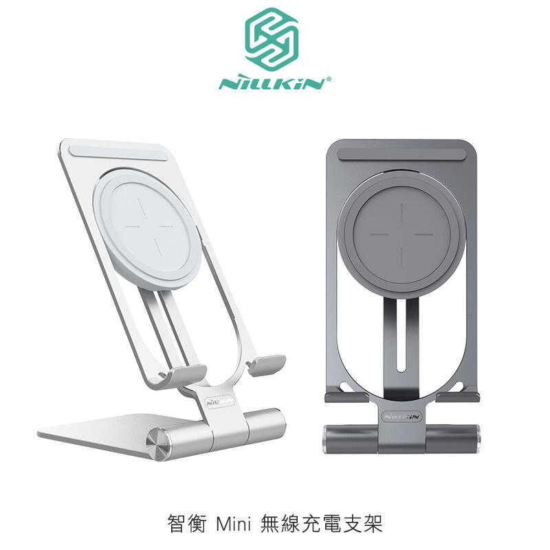 【愛瘋潮】 NILLKIN 智衡 Mini 無線充電支架 摺疊 充電 可拆卸 for iPhone 各式手機 平板