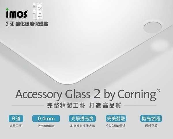 【愛瘋潮】iPhone12 /12 Pro 6.1吋 (2020) 點膠2.5D窄黑邊防塵網玻璃 美商康寧公司授權 (A