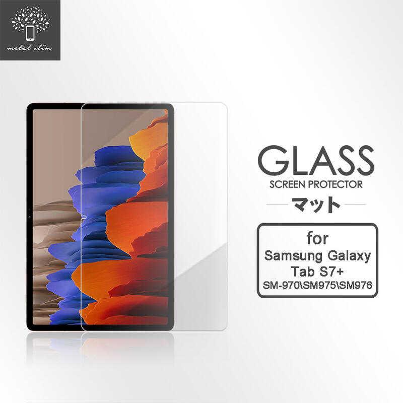 【愛瘋潮】 Metal-Slim Samsung Tab S7+ 鋼化玻璃 螢幕保護貼 12.4吋
