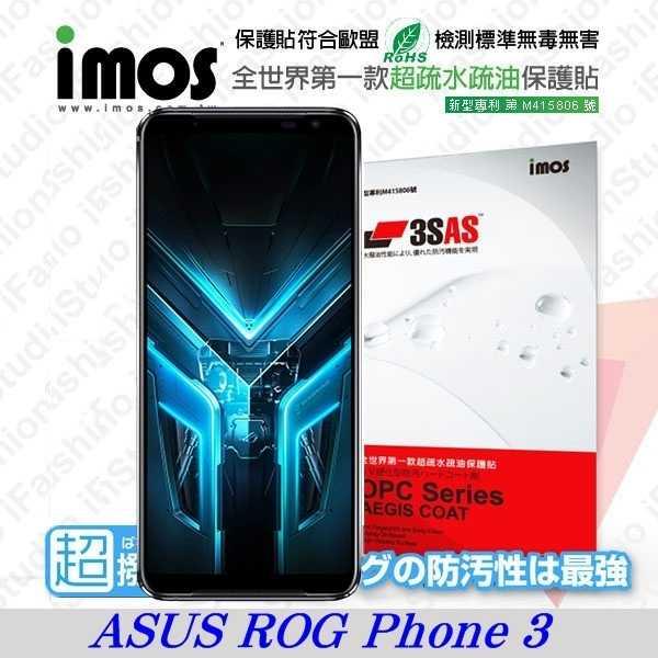 【愛瘋潮】華碩 ASUS ROG Phone 3 ZS661KS iMOS 3SAS 防潑水 防指紋 疏油疏水 螢幕保護