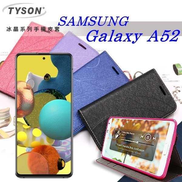 【愛瘋潮】現貨 三星 Samsung Galaxy A52 5G 冰晶系列隱藏式磁扣側掀皮套 手機殼 側翻皮套 可插卡