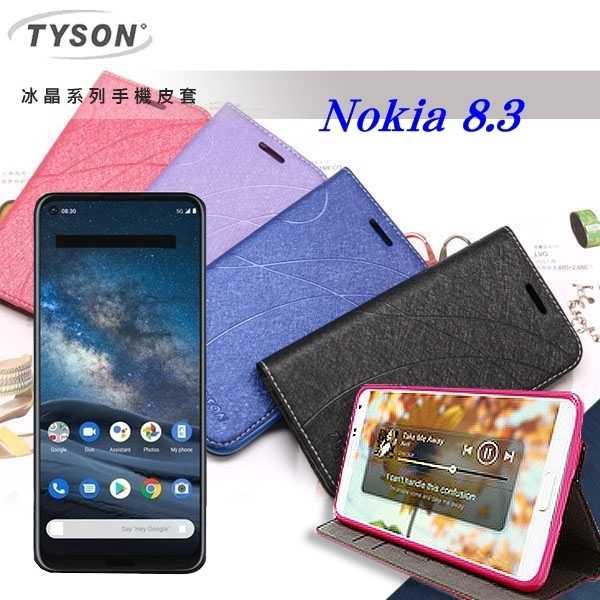 【愛瘋潮】 現貨 諾基亞 Nokia 8.3 5G 冰晶系列 隱藏式磁扣側掀皮套 保護套 手機殼 可插卡 可站立