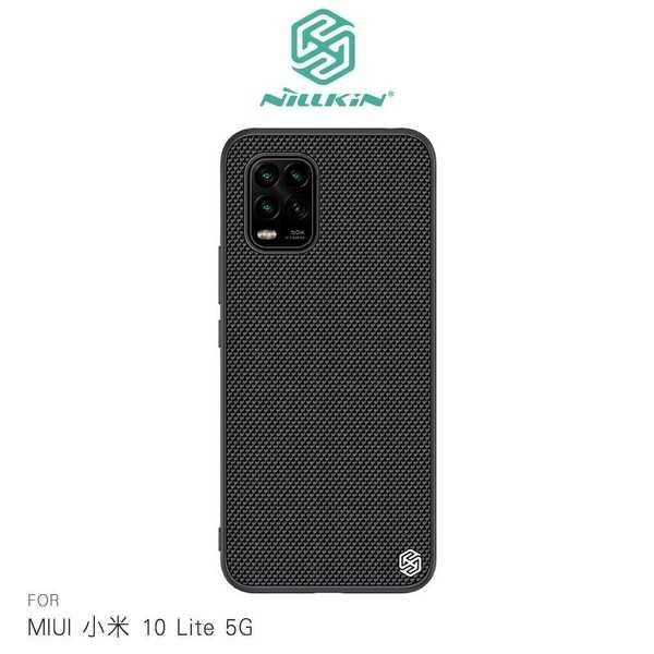 【愛瘋潮】NILLKIN MIUI 小米 10 Lite 5G 優尼保護殼 手機殼 背殼 保護套 手機套 防撞殼