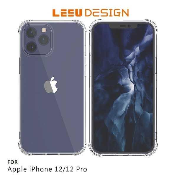 【愛瘋潮】LEEU DESIGN Apple iPhone 12/12Pro (6.1吋)犀盾 氣囊防摔保護殼 手機殼