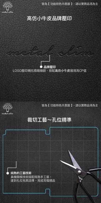 【愛瘋潮】Metal-Slim iPad Pro 11 (2020) 三折站立 PC側掀皮套