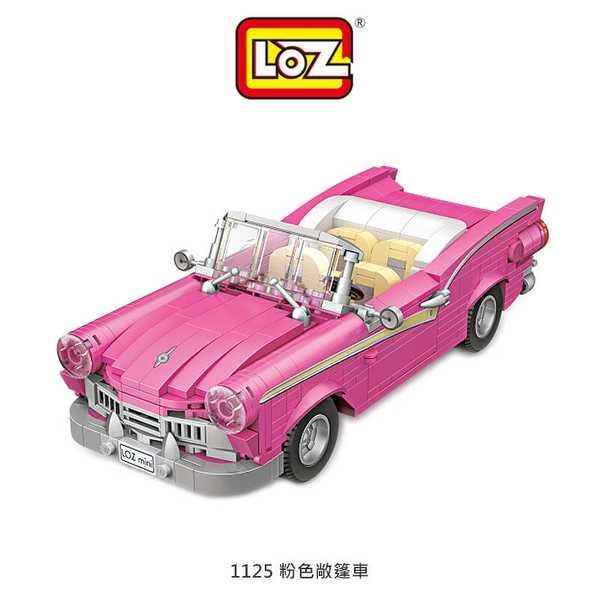 【愛瘋潮】 LOZ mini 鑽石積木-1125 粉色敞篷車 玩具