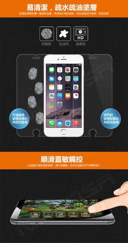 【愛瘋潮】NIRDOSA 全滿版 iPhone 12 mini 5.4吋 9H 0.26mm 鋼化玻璃 螢幕保護貼