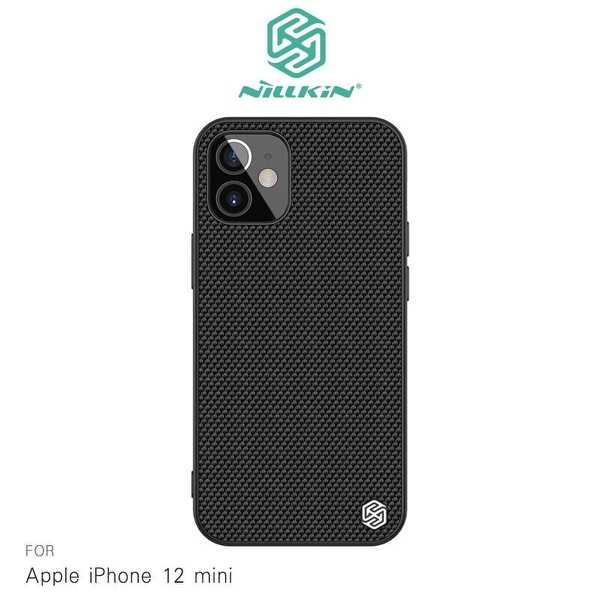 【愛瘋潮】NILLKIN Apple iPhone 12 mini (5.4吋) 優尼保護殼 背蓋式 硬殼 手機殼 保護