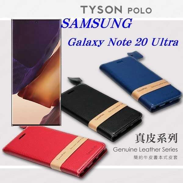【愛瘋潮】三星 Samsung Galaxy Note 20 Ultra 頭層牛皮簡約書本皮套 POLO 真皮系列 手機