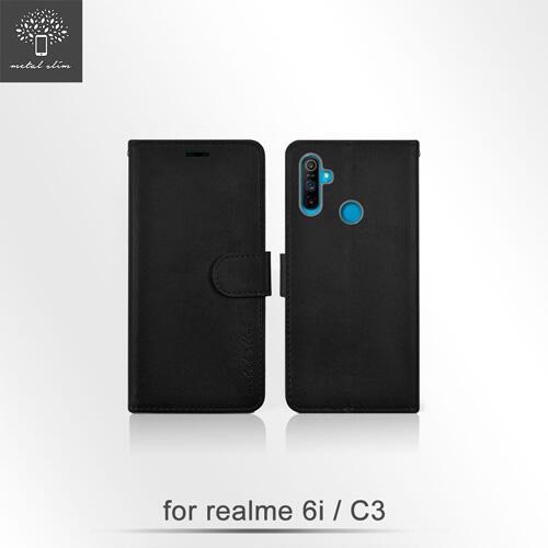 【愛瘋潮】Metal-Slim OPPO realme 6i / C3 多工卡匣 磁扣側掀 TPU可立皮套 6.5吋