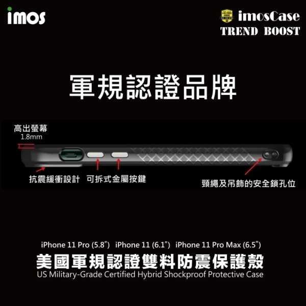 【愛瘋潮】iPhone12 /12 Pro 6.1吋 imos Case 耐衝擊軍規保護殼 手機殼 防撞殼 防摔殼 保護