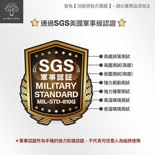 【愛瘋潮】Metal-Slim realme X50 Pro 5G 軍規 防撞氣墊TPU 手機保護套