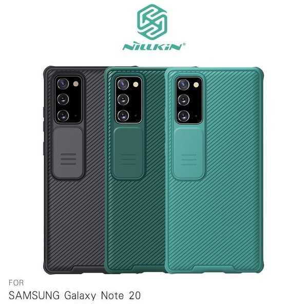 【愛瘋潮】 NILLKIN SAMSUNG Note 20 黑鏡 Pro 保護殼 鏡頭滑蓋 手機殼 硬殼 保護套