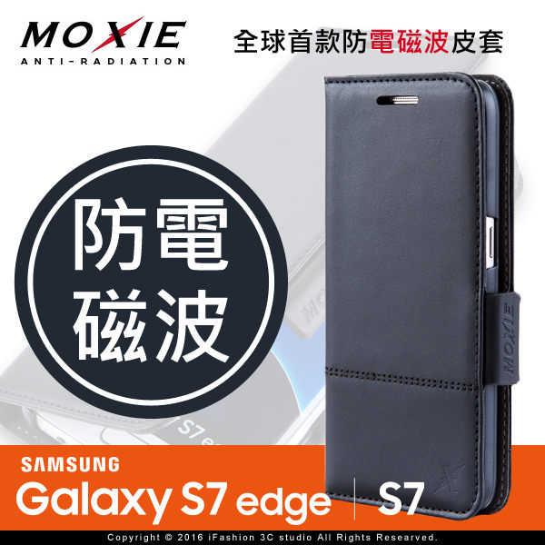 【現貨】Moxie X-Shell SAMSUNG Galaxy S7 G930F 防電磁波 真皮手