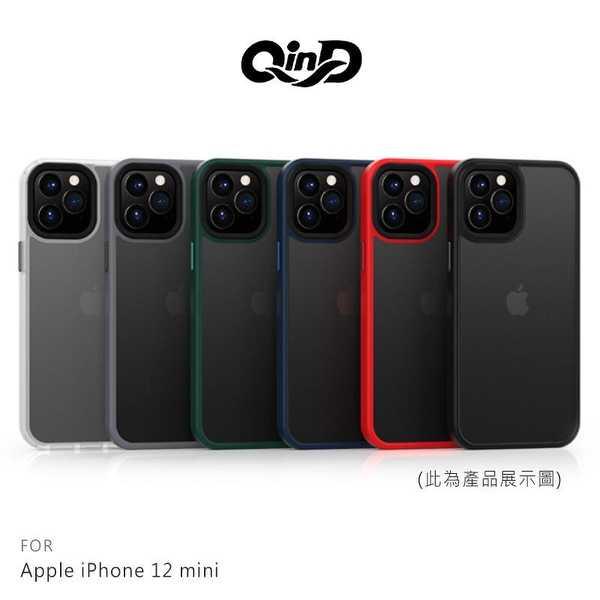 【愛瘋潮】QinD Apple iPhone 12 / 12 Pro 6.1吋 優盾保護殼 手機殼 保護套 保護殼 防撞