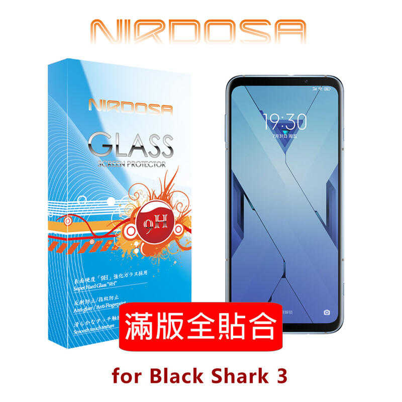 【愛瘋潮】NIRDOSA 滿版全貼合 BLACK SHARK 黑鯊3 鋼化玻璃 螢幕保護貼