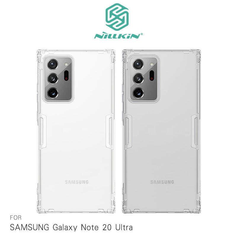 【愛瘋潮】 NILLKIN SAMSUNG Note 20 Ultra 本色TPU軟套 手機殼 透明殼 手機套 軟殼