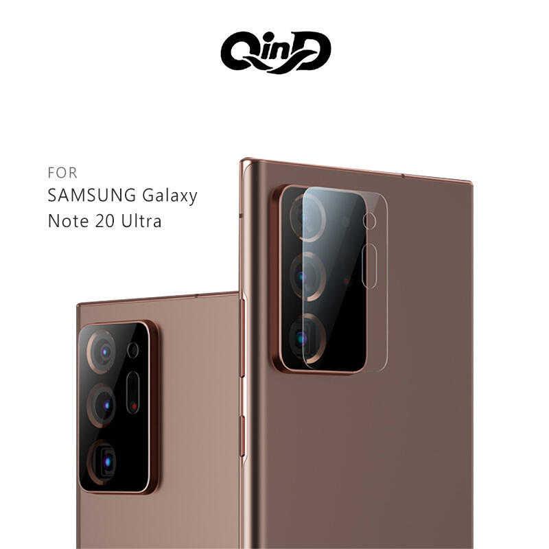 【愛瘋潮】 QinD SAMSUNG Note 20、Note 20 Ultra 鏡頭玻璃貼(兩片裝)