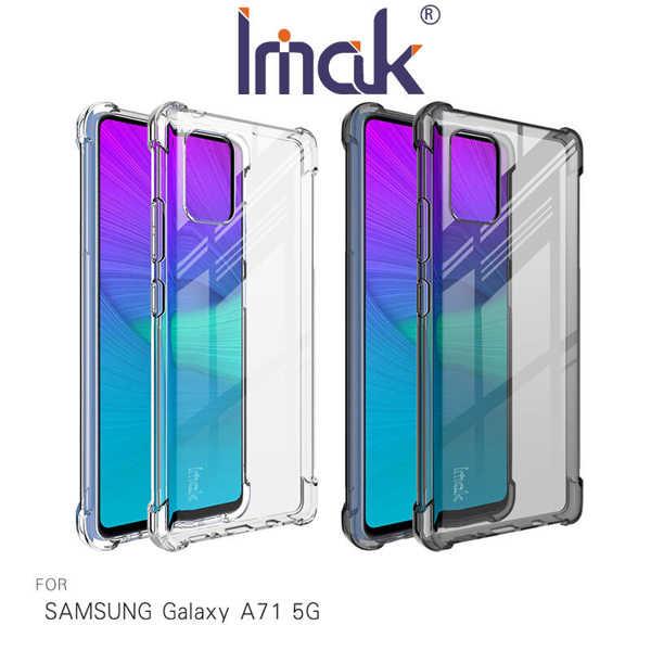 【愛瘋潮】Imak SAMSUNG Galaxy A71 5G 全包防摔套(氣囊) 背蓋式 保護套 手機殼