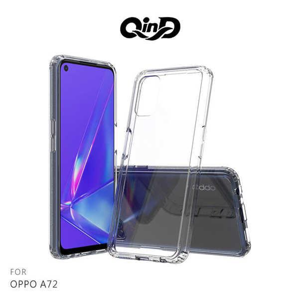 【愛瘋潮】QinD OPPO A72 雙料保護套 透明殼 硬殼 背蓋式 手機殼 手機套 保護套