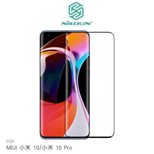【愛瘋潮】附專屬型號貼膜神器 NILLKIN MIUI 小米 10/小米 10 Pro 3D DS+ MAX 滿版玻璃貼