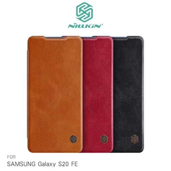 【愛瘋潮】 NILLKIN SAMSUNG Galaxy S20 FE 秦系列皮套 可插卡 高出鏡頭 無磁吸 手機殼