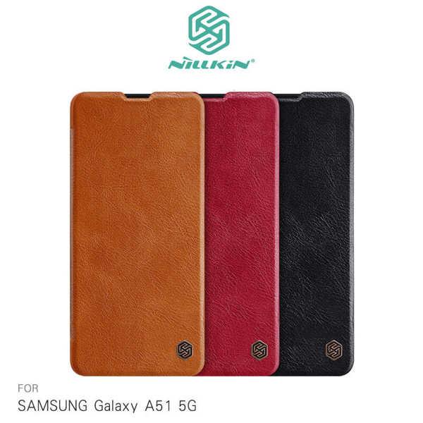【愛瘋潮】NILLKIN SAMSUNG Galaxy A51 5G 秦系列皮套 可插卡 高出鏡頭 無磁吸