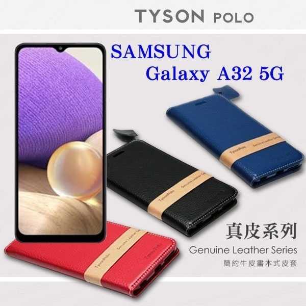 【愛瘋潮】現貨 三星 Samsung Galaxy A32 5G 頭層牛皮簡約書本皮套 POLO 真皮系列 手機殼 可插