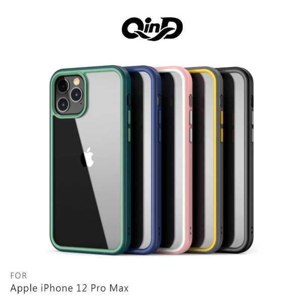 【愛瘋潮】QinD Apple iPhone 12 Pro Max 6.7吋 絢彩保護殼 手機殼 保護套 保護殼 軟殼