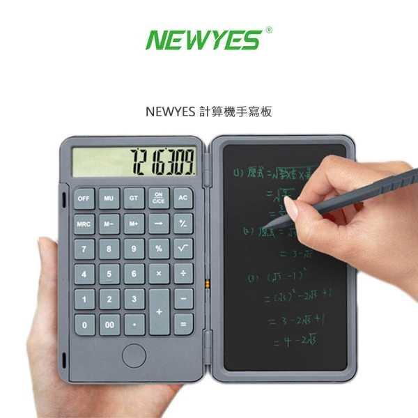 【愛瘋潮】 NEWYES 計算機手寫板