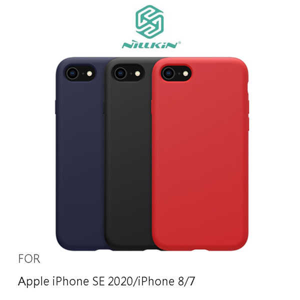 【愛瘋潮】NILLKIN Apple iPhone SE 2020/iPhone 8 / 7 (4.7 吋) 感系列液態