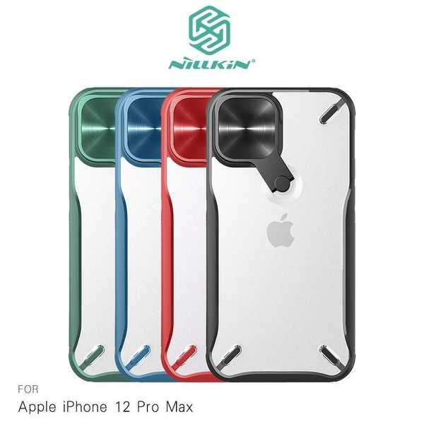 【愛瘋潮】NILLKIN Apple iPhone 12 Pro Max 6.7吋 炫鏡支架保護殼 是支架也是鏡頭蓋 手
