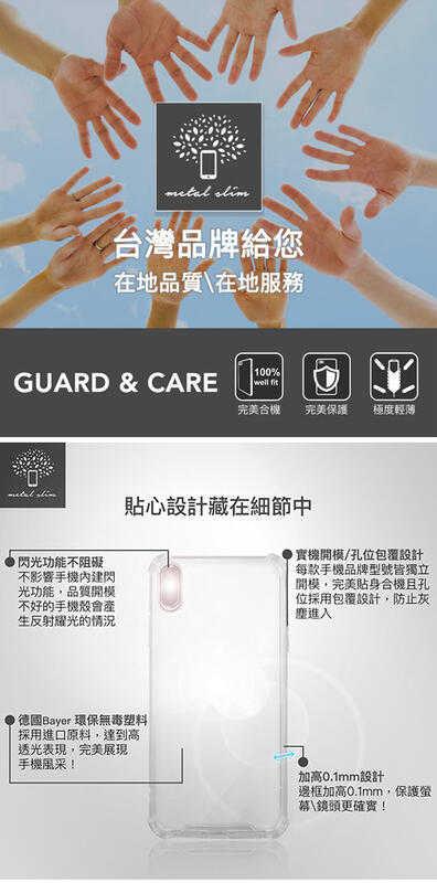 【愛瘋潮】 Metal-Slim OPPO Reno4 (6.4吋) 雙料PC+TPU 手機保護套 手機殼