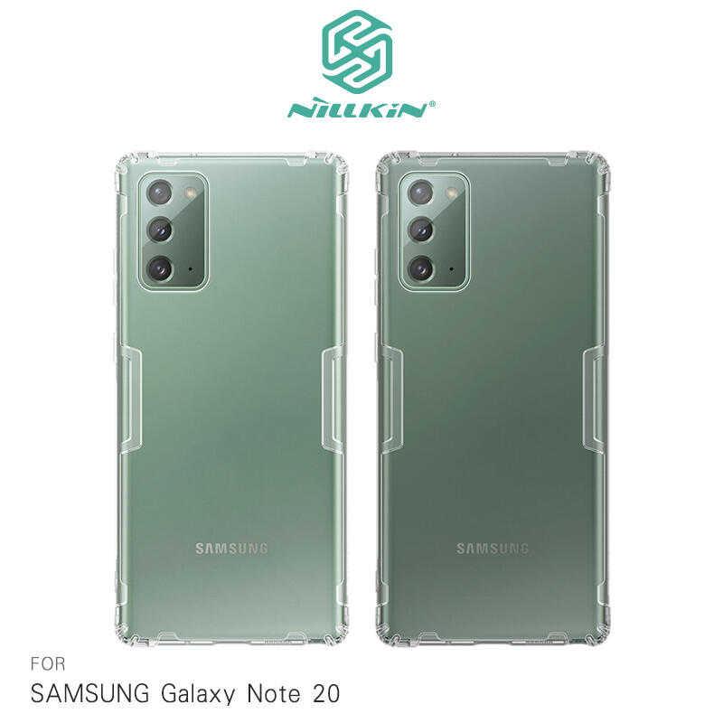 【愛瘋潮】 NILLKIN SAMSUNG Note 20 本色TPU軟套 手機殼 透明殼 手機套 軟殼