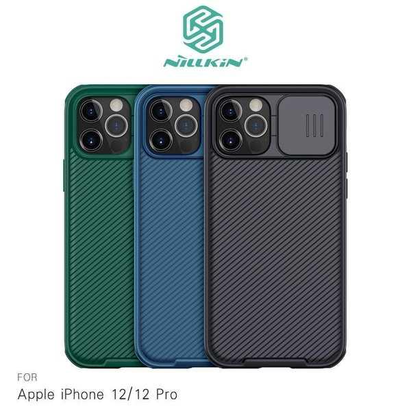 【愛瘋潮】NILLKIN Apple iPhone 12/12Pro (6.1吋) 黑鏡 Pro 保護殼 鏡頭滑蓋 手機
