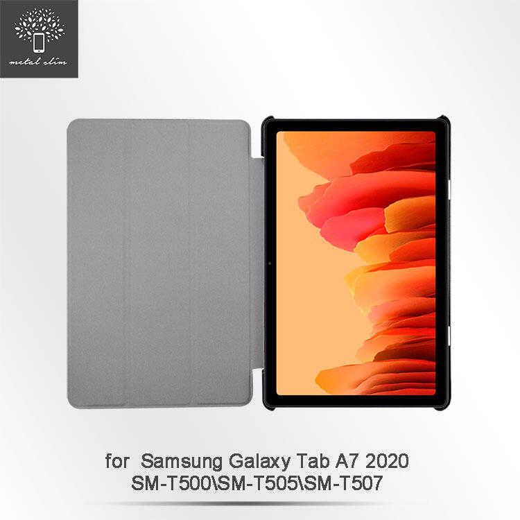 【愛瘋潮】Metal-Slim Samsung Tab A7 2020 三折站立磁吸側掀皮套 T500/505/507