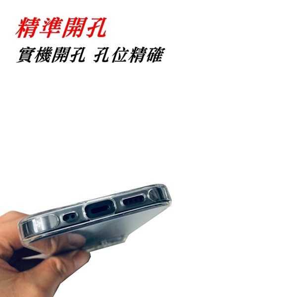 【愛瘋潮】PZX 現貨 贈按鈕五色組 iPhone 11 / 11Pro / 11Pro Max 手機殼 防撞殼 防摔殼
