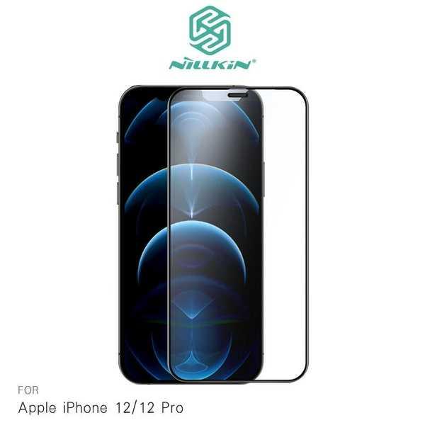 【愛瘋潮】 NILLKIN iPhone 12 mini、 12/12 Pro、12 Pro Max霧鏡滿版磨砂玻璃貼
