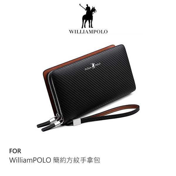 【愛瘋潮】 WilliamPOLO 簡約方紋手拿包 皮夾 長夾 牛皮 可插卡