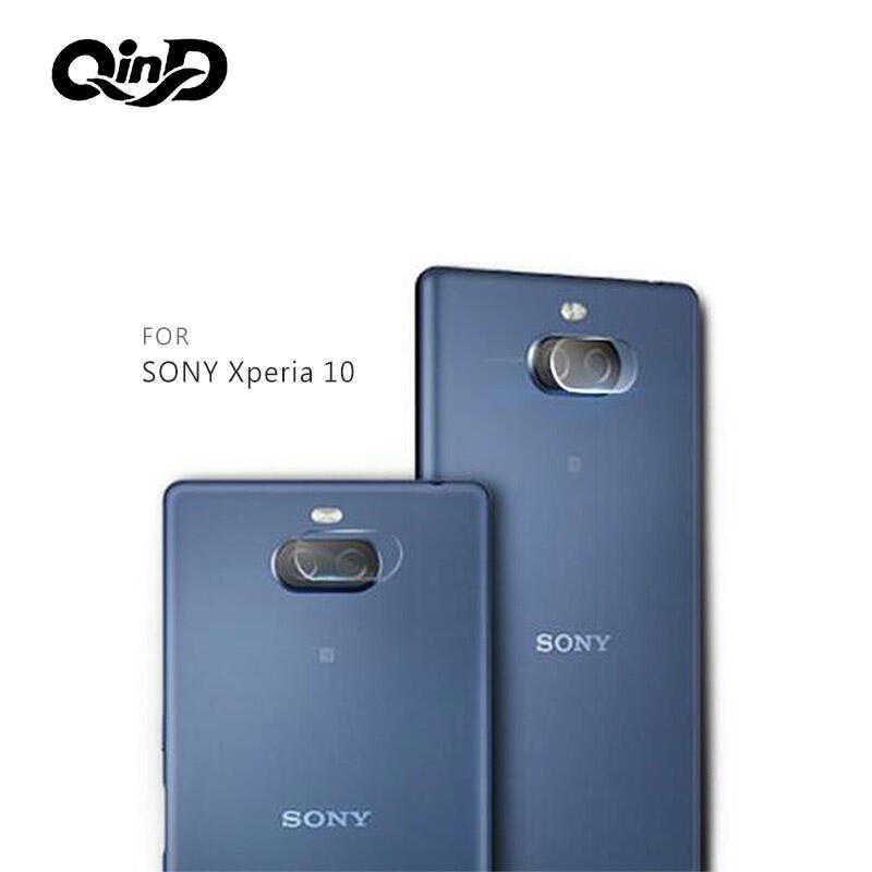 【愛瘋潮】QinD SONY Xperia 10 / 10 + / 1 / 5 鏡頭玻璃貼(兩片裝) 鏡頭保護貼