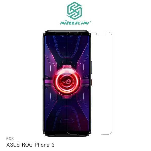 【愛瘋潮】NILLKIN ASUS ROG Phone 3 ZS661KS 超清防指紋保護貼 - 套裝版