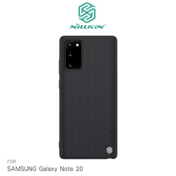 【愛瘋潮】NILLKIN SAMSUNG Galaxy Note 20 優尼保護殼 手機殼 背蓋式 硬殼