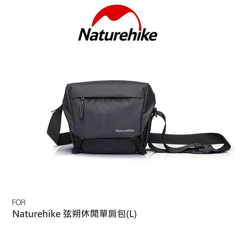 【愛瘋潮】 Naturehike 弦朔休閒單肩包(M)/(L) 男用肩包 中性肩包 肩包 斜肩包 多功能包