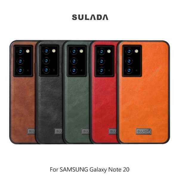 【愛瘋潮】SULADA SAMSUNG Galaxy Note 20 君尚皮紋保護套 手機殼