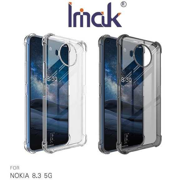 【愛瘋潮】 Imak NOKIA 8.3 5G 全包防摔套(氣囊) TPU 軟套 保護殼 手機殼