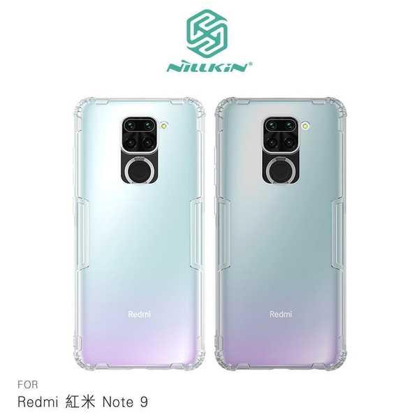 【愛瘋潮】NILLKIN Redmi 紅米 Note 9 5G 本色TPU軟套 保護套 鏡頭螢幕加高 軟殼 手機殼 防摔