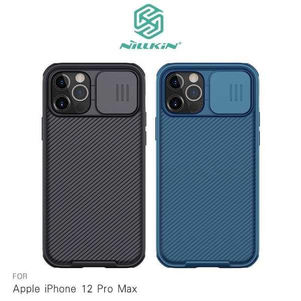 【愛瘋潮】NILLKIN Apple iPhone 12 Pro Max 6.7吋 黑鏡 Pro 磁吸保護殼 鏡頭滑蓋磁