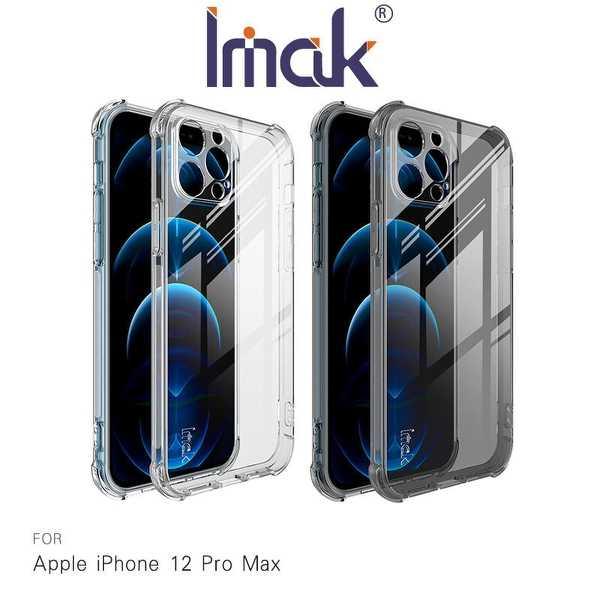 【愛瘋潮】Imak Apple iPhone 12 Pro Max 6.7吋 全包防摔套(氣囊) TPU 軟套 保護殼