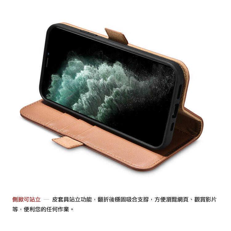 【愛瘋潮】ICARER 納帕系列 iPhone 12 / 12 Pro 6.1 多功能 錢包背蓋二合一 手工真皮皮套
